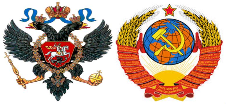 Godła carskiej Rosji oraz Związku Radzieckiego
