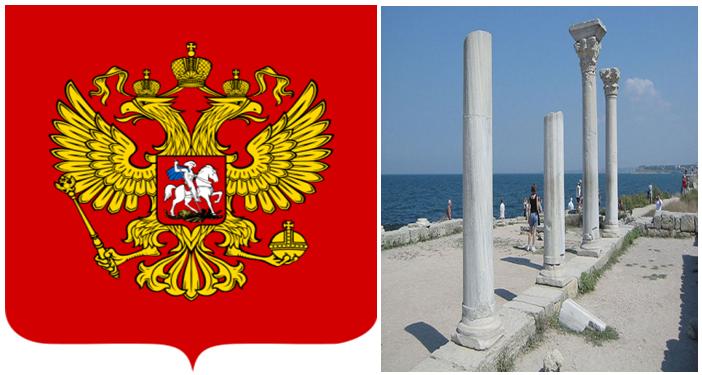 Godlo Rosji i Krym