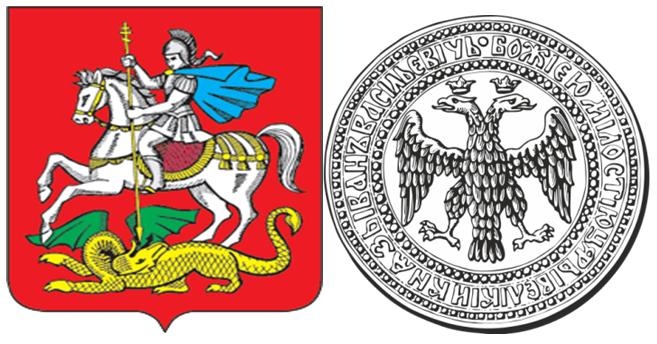 Herb Wielkiego Księstwa Moskiewskiego i pieczęć cara Iwana III
