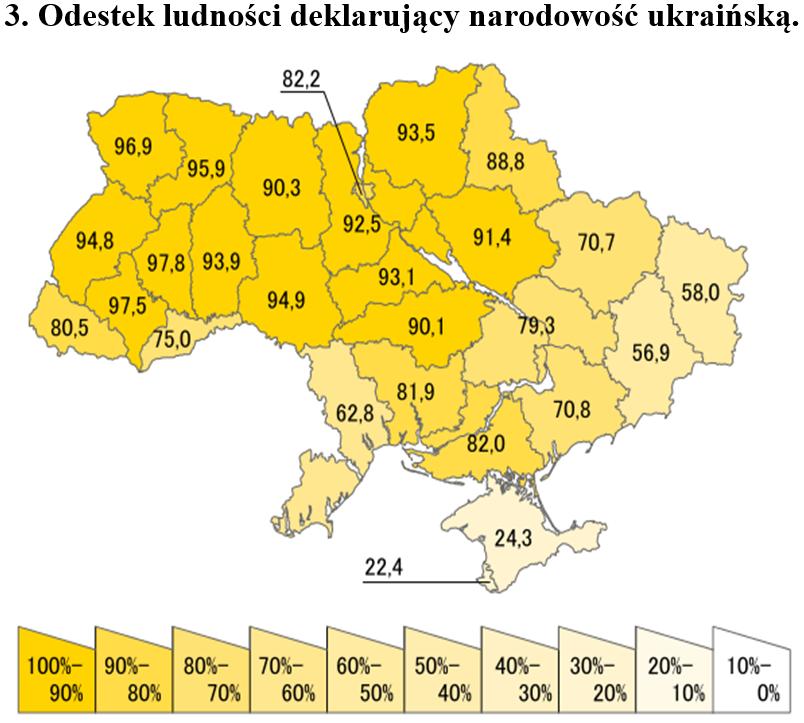 Ukraina wedlug Ukraincow