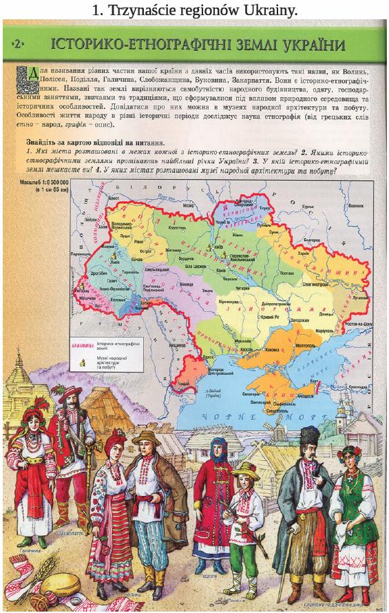 Trzynascie regionow Ukrainy